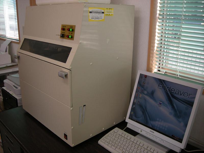 蛍光X線式膜厚測定器